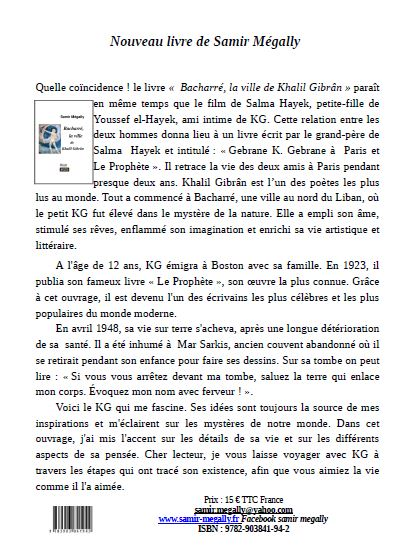 Nouveau livre de Samir Mégally