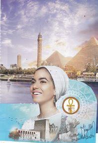 Le visage souriant du Caire