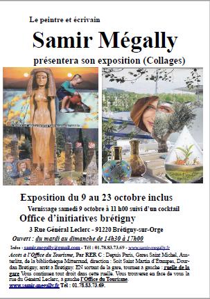 ExpositionSM